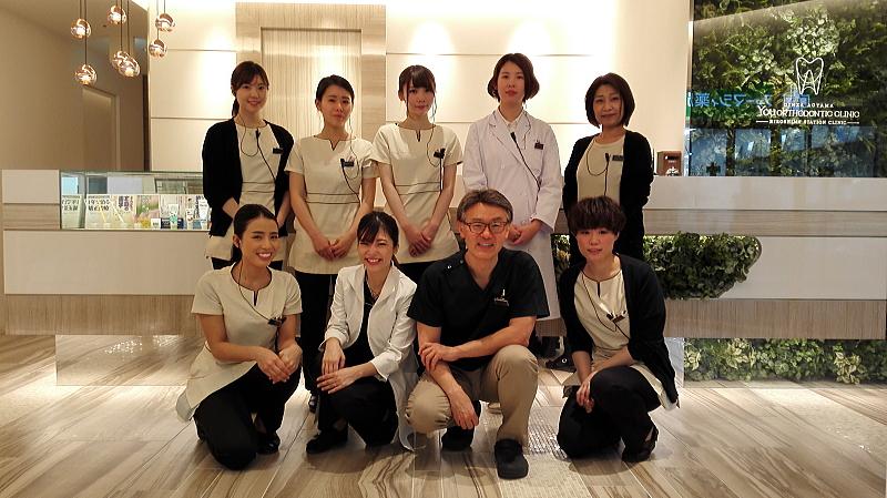 広島駅前医院 スタッフ紹介