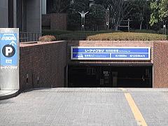 渋谷方面から車で来院される方は2