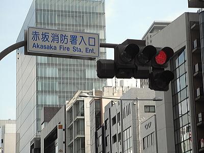 地下鉄銀座線で「外苑前駅」から来院される方3