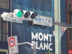新橋駅方面から来院される方3
