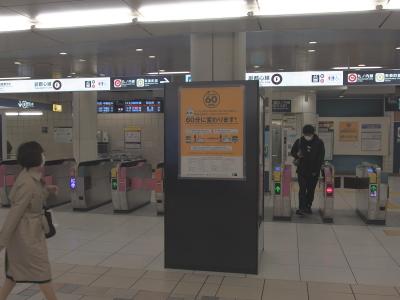 電車をご利用の方(その他)写真3