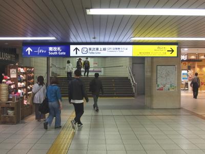 電車をご利用の方(その他)写真6