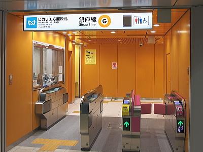 渋谷医院 電車をご利用の方4